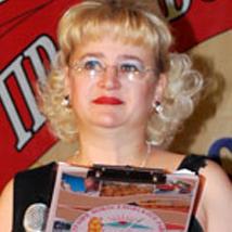 Мосиенко Светлана Александровна