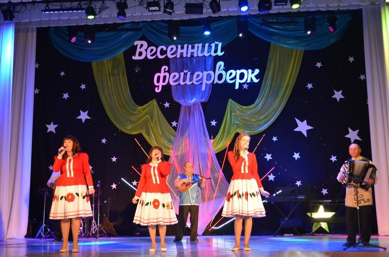 Ансамбль русских народных инструментов