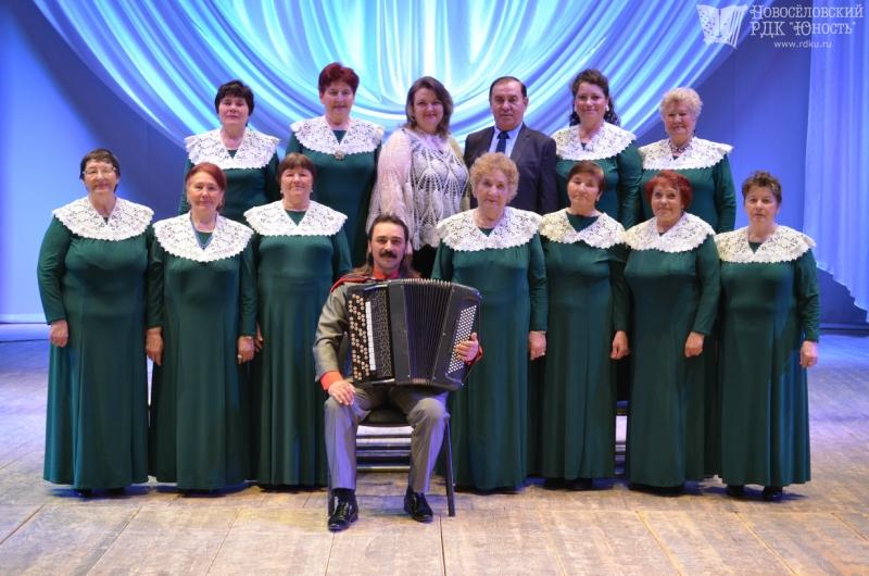 Народный самодеятельный коллектив  хор ветеранов